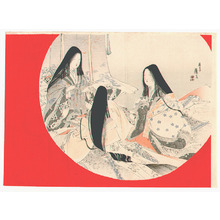 富岡英泉: Court Ladies (Kuchi-e) - Artelino