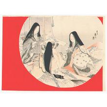 Tomioka Eisen: Court Ladies (Kuchi-e) - Artelino