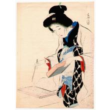 鏑木清方: Chopsticks (Kuchi-e) - Artelino