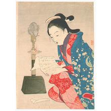 Takeuchi Keishu: Dawn (Kuchi-e) - Artelino