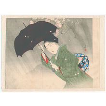 Unknown: Stormy Day (Kuchi-e) - Artelino
