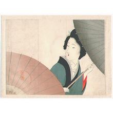 富岡英泉: Umbrellas (Kuchi-e) - Artelino
