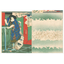 Nansui Yoshiyuki: Ishikawa Goemon - Keisei Chigogafuchi - Artelino