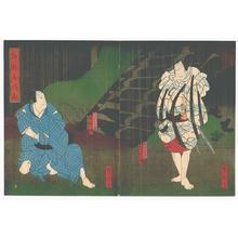 Utagawa Yoshitaki: The Rain - Gokusaishiki Musume Ogi - Artelino