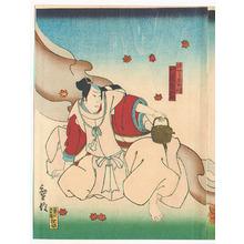 Kinoshita Hironobu: Genji no E-awase - Artelino