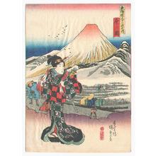歌川国貞: Hara - Tokaido Gojusan Tsugi no Uchi - Artelino