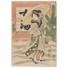 Utagawa Kunimaru: After Bath - Artelino