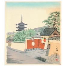 Tokuriki Tomikichiro: Yasaka Pagoda - Twelve Months of Kyoto - Artelino