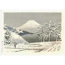 Fujishima Takeji: Mt. Fuji from Koizumi - Artelino