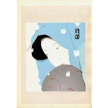 北野恒富: Umekawa - Dai Chikamatsu Zenshu - Artelino