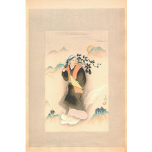 Ogawa Usen: Old Woman on Cloud - Dai Chikamatsu Zenshu - Artelino