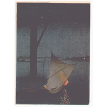 Arai Yoshimune: Fishing Boat (Muller Collection) - Artelino