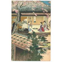 豊原周延: Tea House in Peony Garden - Artelino