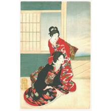 Toyohara Chikanobu: Toy Horse - Artelino