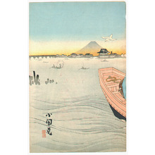 Utagawa Kokunimasa: Ferry and Mt. Fuji - Artelino