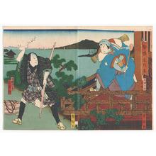 歌川芳滝: Kabuki - Keisei Setsugetsu Ka - Artelino