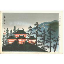 Tokuriki Tomikichiro: Heian Shrine - Seichi Shiseki Meisho - Artelino