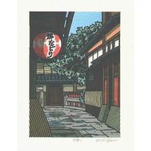 Nishijima Katsuyuki: Hakuryoku - Artelino
