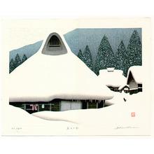 Kawashima Tatsuo: Miyama in Winter (Limited Edition) - Artelino