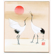 Unknown: Two Cranes and the Sunrise - Artelino