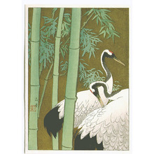 Unknown: Pheasant, Egrets, Cranes (3 small prints) - Artelino