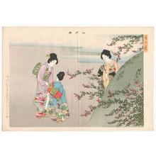 豊原周延: Edo Nishiki - Artelino