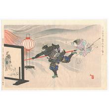 Adachi Ginko: Nobunaga - Artelino