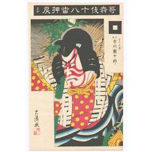 鳥居清忠: Oshimodoshi - Kabuki Juhachi Ban - Artelino