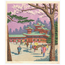 Fujishima Takeji: Heian Shrine - Artelino