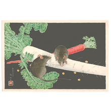 Takahashi Hiroaki: Rats and Root Vegetables - Artelino