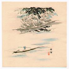 Kono Bairei: The River - Artelino