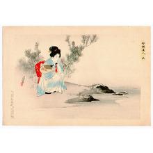 Mizuno Toshikata: Looking at Water - Imayo Bijin - Artelino