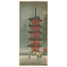 Takahashi Hiroaki: Five Story Pagoda (Muller Collection) - Artelino