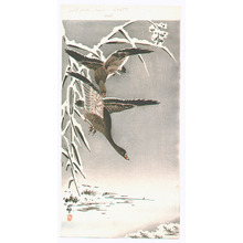 小原古邨: Geese in the Snow (Muller Collection) - Artelino