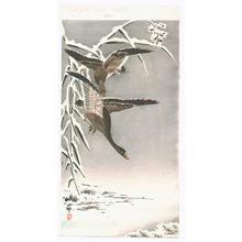 Ohara Koson: Geese in the Snow (Muller Collection) - Artelino