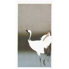 Ohara Koson: Two Cranes (Muller Collection) - Artelino