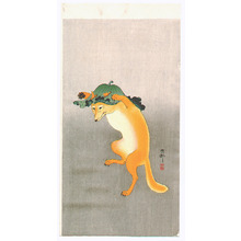 小原古邨: Dancing Fox (Muller Collection) - Artelino