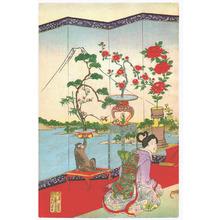 Watanabe Nobukazu: Flower Arrangement - Jo Rei Shiki - Artelino