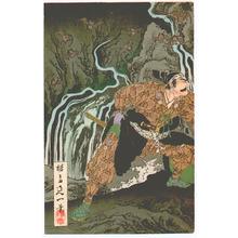 Watanabe Nobukazu: Goddess in Mt. Fuji - Artelino