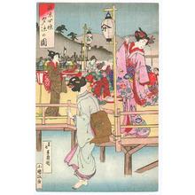 Utagawa Kokunimasa: Cooling Off - Artelino