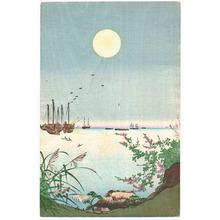Utagawa Kokunimasa: Looking at the Harbor - Artelino