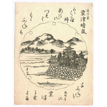 Kikugawa Eizan: Eight Scenic Views of Lake Biwa - Oumi Hakkei - Artelino