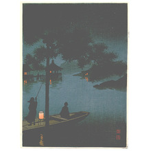 古峰: Lake Biwa (Muller Collection) - Artelino