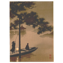 古峰: Lake Biwa - sepia version (Muller Collection) - Artelino
