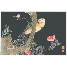 伊藤若冲: Bird and Rose (Muller Collection) - Artelino