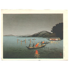 Arai Yoshimune: Torch Lights on Fishing Boats (Muller Collection) - Artelino