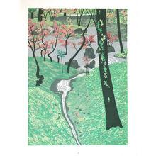 Kitaoka Fumio: Moss Temple - Kokedera - Artelino