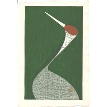 Kawano Kaoru: Crane - Artelino