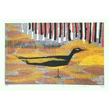 Kimura Yoshiharu: Black and Yellow Bird - Artelino