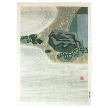 Okiie: Rock Garden - Artelino